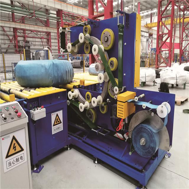 臥式環體纏繞包裝機GW600